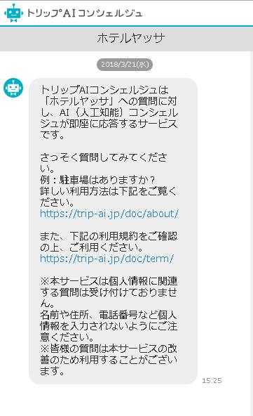 003_ai入口